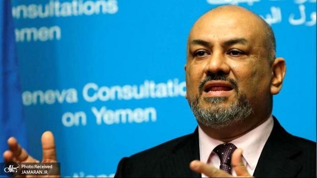 چرا وزیر خارجه منصور هادی استعفا داد؟