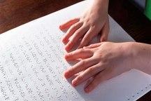 95 دانشجوی نابینای البرز در انتظار کتابخانه تخصصی هستند