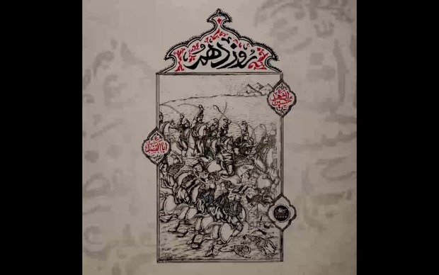 روضه روز عاشورا با صدای مرحوم کوثری در محضر امام خمینی (س)