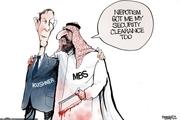 کاریکاتور/ صمیمیت داماد ترامپ و بن سلمان