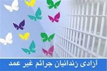 بیش از ۲۰۵ میلیارد ریال بابت آزادی زندانیان جرایم غیرعمد همدان پرداخت شد