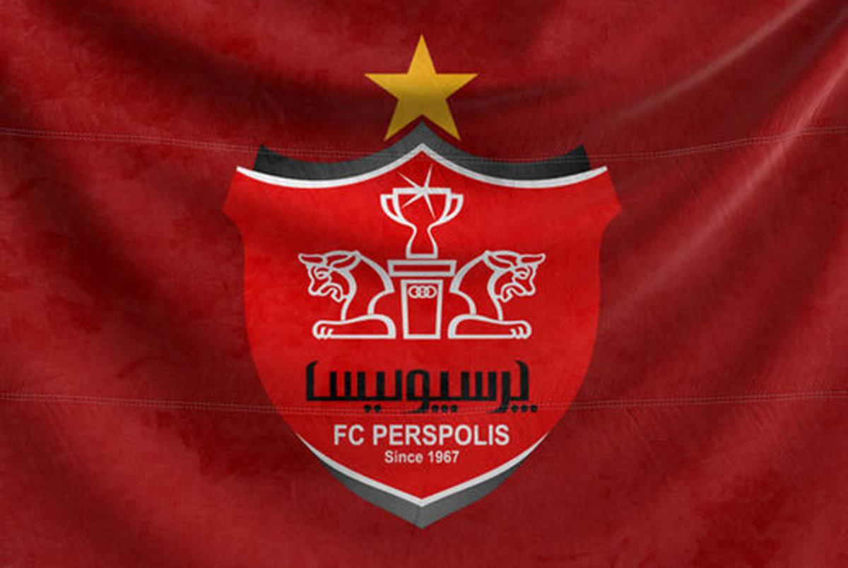 بیانیه باشگاه پرسپولیس درباره رفتار مسئولان سازمان لیگ