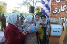 جشن نیکوکاری در کردستان آغاز شد