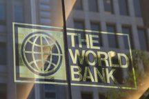 بانک جهانی: بدهی خارجی ایران امسال کاهش مییابد