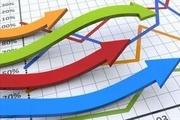 مرکز آمار نرخ تورم را اعلام کرد