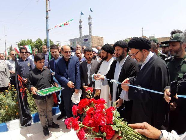 یادمان شهدای مدافع حرم و شهید حججی در بافق برگزار شد