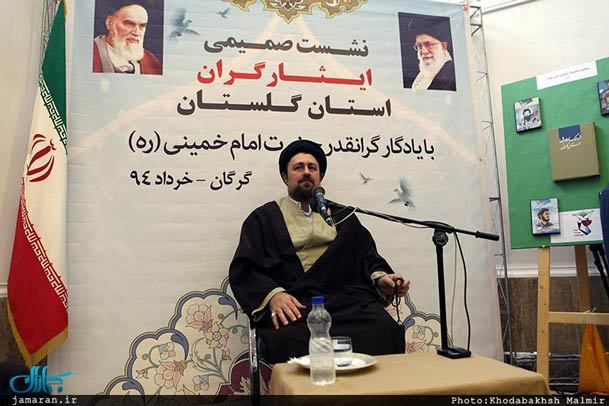 فیلم / سخنرانی یادگار امام در دیدار با جمعی از ایثارگران استان گلستان