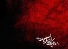 دانلود مداحی رحلت حضرت معصومه سلام الله علیها/ محمود کریمی