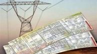 صدور قبض های میلیونی برق برای مردم دشتستان