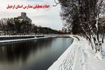 بسیاری از مدارس استان اردبیل تعطیل شد