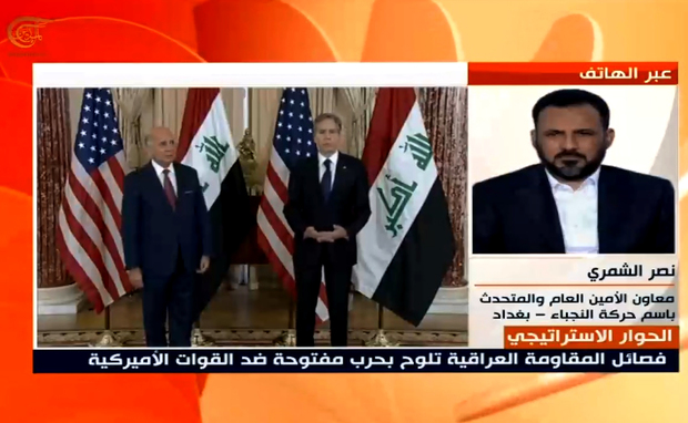 آمریکا را تحت هر عنوانی در عراق هدف قرار میدهیم/ مستشار و سرباز، هر دو اشغالگرند