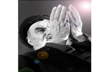 برآستان جانان - ماه مبارک رمضان با امام خمینی - 14