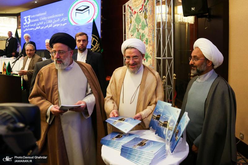 اختتامیه کنفرانس بین المللی وحدت اسلامی