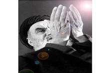 برآستان جانان -ماه مبارک رمضان با امام خمینی -28