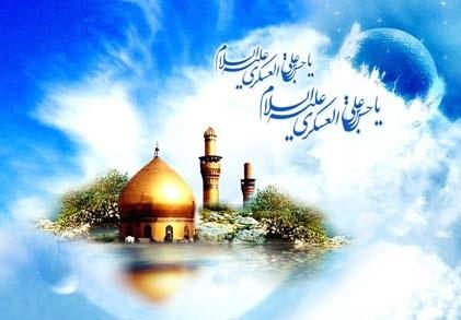 امام هادی(ع) و امام حسن عسکری(ع) مردم را برای عصر غیبت آماده کردند
