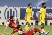 اقدام جدید باشگاه النصر علیه پرسپولیس در AFC