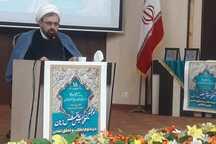 شبکه فرهنگی و هنری 'خانواده محور مسجد پایه' پیش بینی شده است