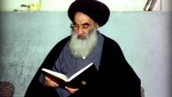 پاسخ آیت الله سیستانی به پرسشی در خصوص مواد خوراکی مثل سوسیس و کالباس