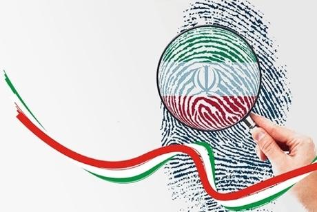 اسامی نامزدهای انتخابات ششمین دوره شورای شهر ورامین