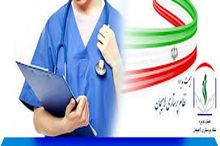 پرستاران بیمارستان های شرق گیلان نیاز فوری به تجهیزات حفاظتی دارند