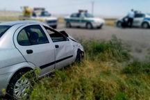 خودروهای مرکز بهداشت و فرماندار فاریاب با هم تصادف کردند