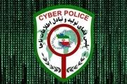 دستگیری مدیران کانال هنجارشکن در ایلام