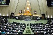 انتخابات هیات رئیسه مجلس یکشنبه برگزار می شود