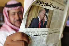 واکنش های منطقه ای و بین المللی به رونمایی از «معامله قرن» ترامپ