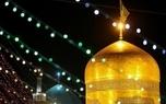 آخرین خبر از بازگشایی صحنهای حرم امام رضا (ع)