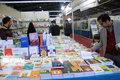 نمایشگاه کتاب سیستان و بلوچستان افتتاح شد