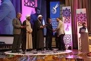 برگزیدگان پژوهشی جشنواره قرآن و عترت معرفی شدند