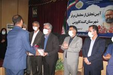 ۲۵۰ میلیارد ریال از مطالبات فرهنگیان گلستان پرداخت شد