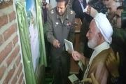 کتاب نوهد تا خرمشهر در مهاباد رونمایی شد