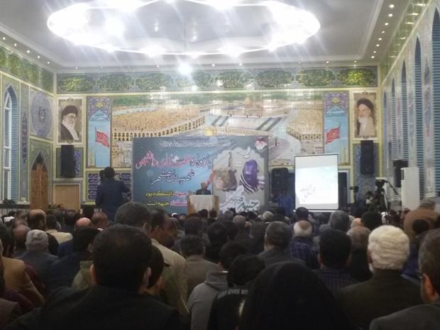 یادواره شهدای دانشجوی شهرستان بهشهر برگزار شد