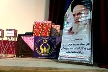 75 پایگاه جشن نیکوکاری در شهرستان دیر برپا شد