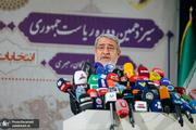 وزیر کشور نتایج شمارش آرای انتخابات 1400 را اعلام کرد