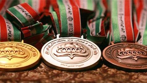 اسامی مدال آوران ایرانی در المپیاد جهانی شیمی