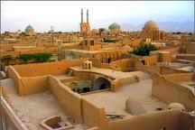 جاذبهها تاریخی استان یزد بیشتر در نوروز به مسافران معرفی شود