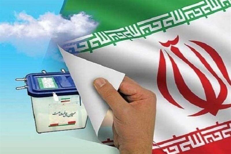 اصناف البرز میدان دار انتخابات