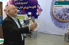 ثبت نام محمد جواد حق شناس در انتخابات ریاست جمهوری