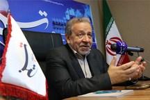ایجاد هلدینگ مالی و اعتباری برای حمایت از سرمایهگذاری در استان اصفهان