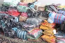 12هزار ثوب لباس قاچاق در بوئین زهرا کشف شد