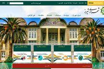 شهرداری شیراز درگاه ورود به خدمات الکترونیک ایجاد کرد