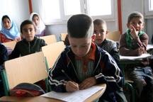 مدارس چندپایه ای در ترازوی سود یا زیان