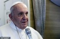 سفر پاپ