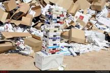 جریمه 870 میلیون ریالی قاچاقچی سیگار در قزوین