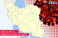 اسامی استان ها و شهرستان های در وضعیت قرمز / چهارشنبه 25 تیر 99
