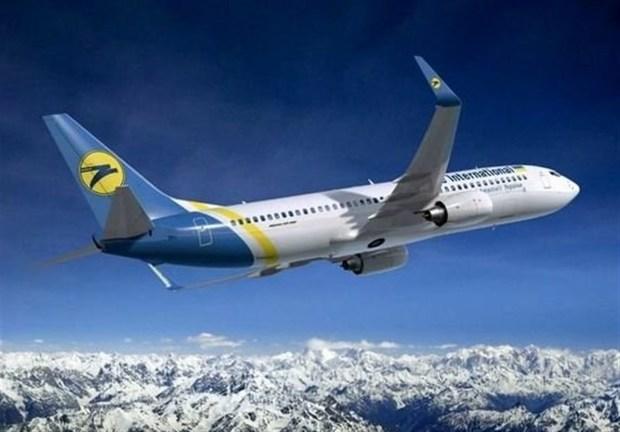 غرامت هواپیمای اوکراینی چطور پرداخت می شود؟