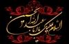 دانلود مداحی دهه اول محرم / مهدی رسولی