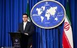 تسلیت درگذشت حسن توفیق توسط سخنگوی وزارت امور خارجه